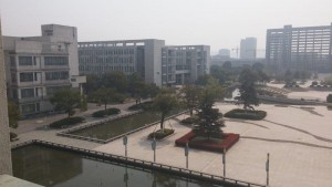 Zhejiang Water and Electric Power University Bldg A middle