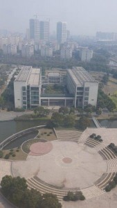 Zhejiang Water and Electric Power University Bldg A-right